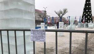 В Челябинске закрыт для посетителей ледовый городок