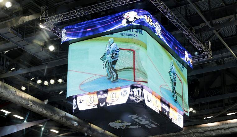«Трактору» подарили новый медиа-куб изСловакии к70-летнему юбилею команды