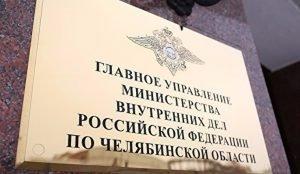 Жителя Агаповки арестовали за травму сотруднику скорой