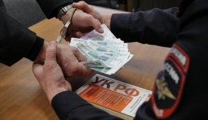 """Директор ФГУП """"Экран"""" арестован за взятку"""