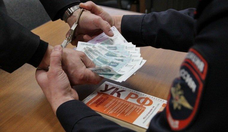 ВЧелябинске директора госпредприятия обвиняют вовзяточничестве