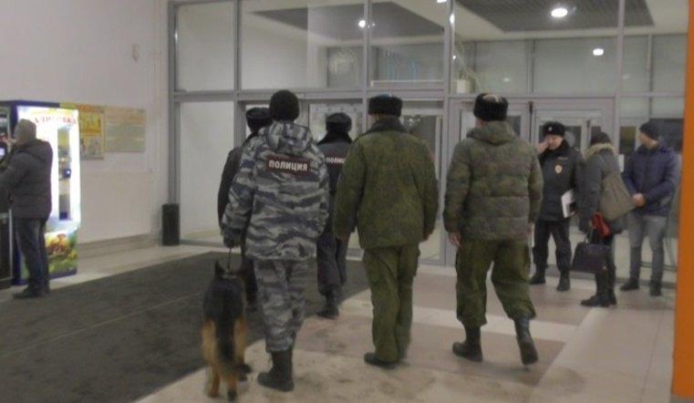На Южном Урале антитеррористические меры