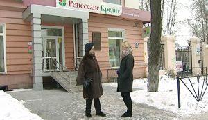 Жительница Челябинска открыла еще один счет в банке, где обслуживалась уже много лет