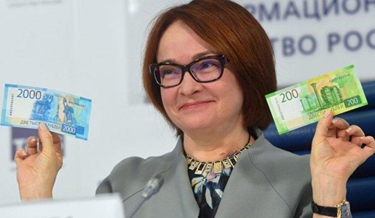 Руководитель ЦБНабиуллина спела вклипе, посвященном купюре самурским космодромом