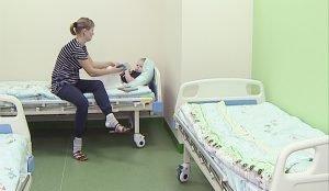 Отделение создано для помощи детям, которые перенесли операции