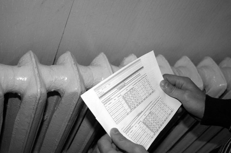 Втеплоснабжающей организации пояснили рост сумм вквитанциях челябинцев
