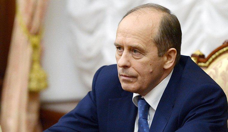 Александр Бортников отметил, что при ФСБ действует общественный совет