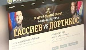Минимальная цена билета – тысяча рублей