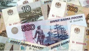 Пинят бджет Челябинской области на 2018-2020 годы