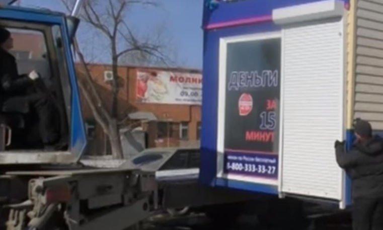 Мэрия Челябинска снесла 18 киосков вЛенинском районе потребованию УФАС