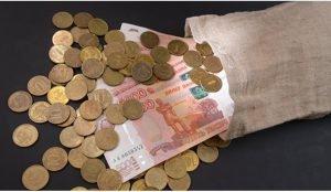 На Южном Урале лишь 4% населения получают зарплату в 100 тысяч рублей