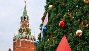 Кремлевская елка для южноуральских школьников