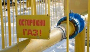 В Челябинской области на газификацию постратят более 1,11 млрд рублей