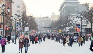 За год в Челябинске прибавилось оптимистов