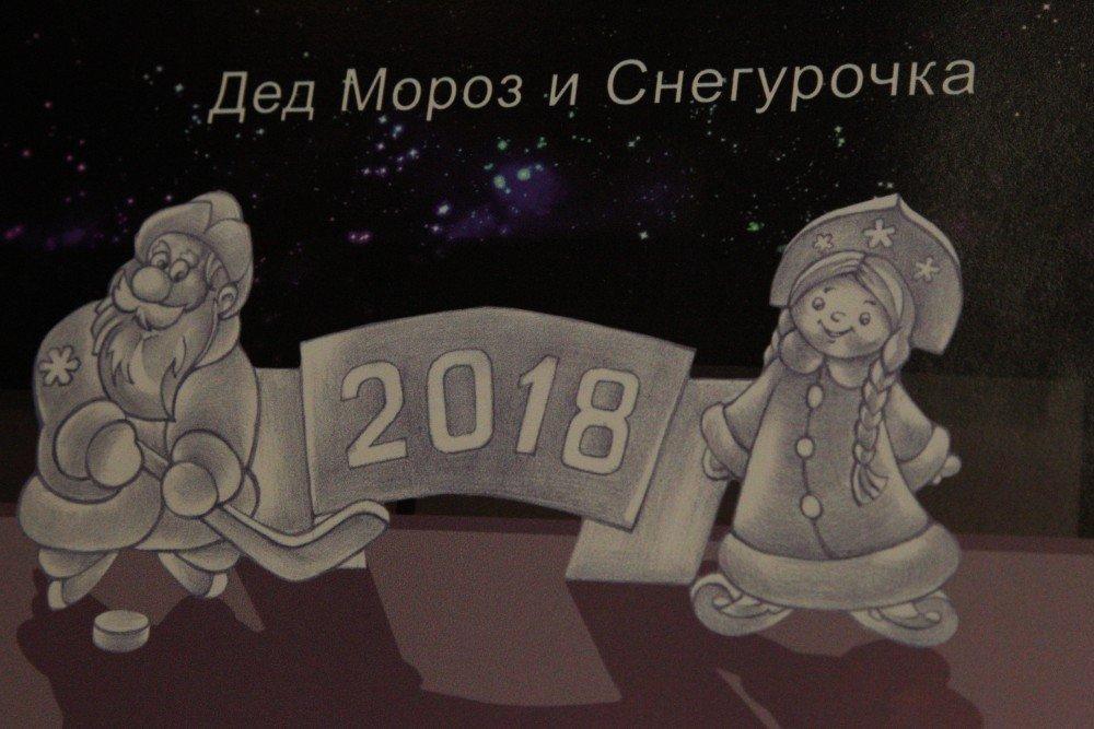 ледовый городок, Челябинск