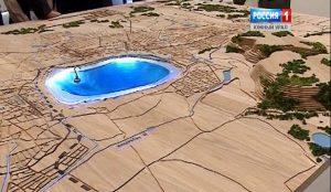 Голубое озеро вместо зияющей воронки с опасными оползнями
