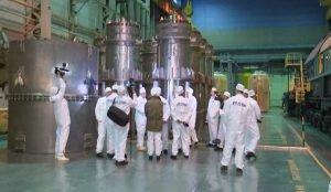 Был ли на предприятии выброс радиоактивных веществ в конце сентября?
