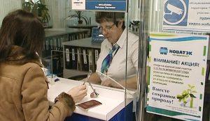 Передать показания приборов учета газа, распечатать квитанцию, оплатить услуги или задать вопрос администратору