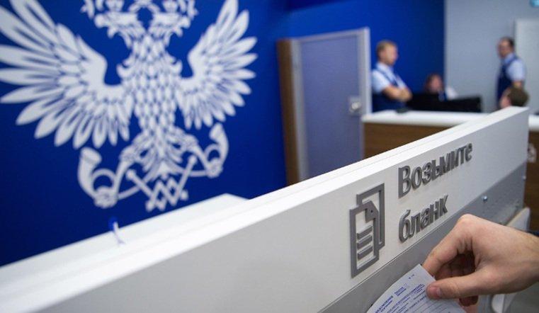 ВЧелябинске злоумышленники ограбили почтовое отделение