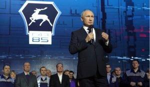 Владимир Путин будет баллотироваться на новый срок