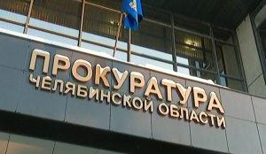 Районные депутаты должны рассмотреть требование прокуратуры до конца декабря