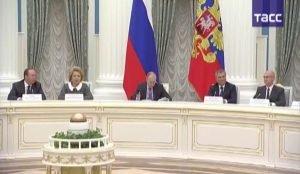 Встреча Президента с депутатами Госдумы