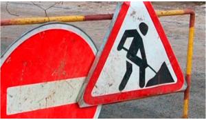 Из-за ремонта не ходит транспорт по улице Татьяничевой