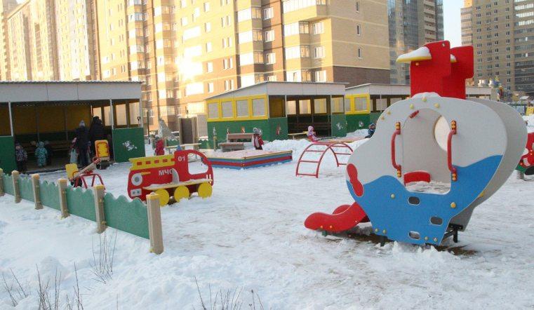Детский парк соскалодромом изалом для дзюдо появился вЧелябинске