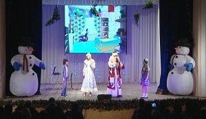 В регионе официально дали старт новогодней кампании