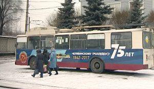 троллейбус занял заслуженные позиции в транспортной схеме города