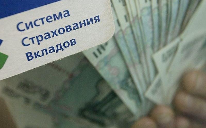 Государством застрахованы только банковские вклады