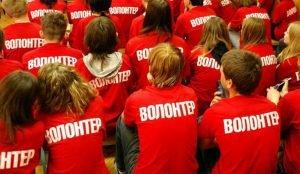 Волонтеры из Магнитогорска будут работать на мундиале