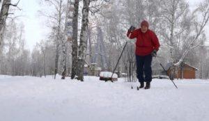 зарядка для пенсионерки