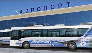 автобус в аэропорт