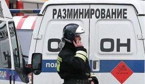 В Челябинске оперативные службы выезжали в торговый комплекс по звонку о минировании