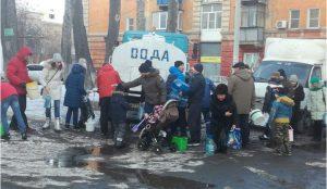 Коммунальная авария произошла в выходные на ЧМЗ