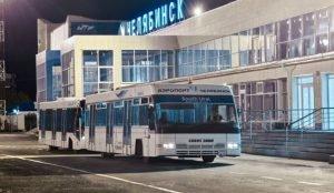 Челябинский аэропорт увеличил пассажиропоток до 1, 5 млн