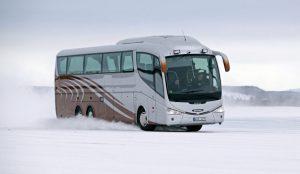 Ряд междугородних рейсов отменили челябинские автовокзалы