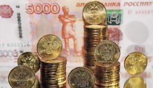 Накопления россиян составили почти 30 трлн рублей