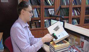 Библиотекарь-парень – редкий экземпляр