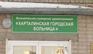 Два ребенка были доставлены в стационар с простудными заболеваниями