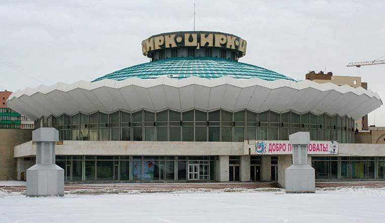Цирк вЧелябинске починят, благодаря саммитам ШОС иБРИКС