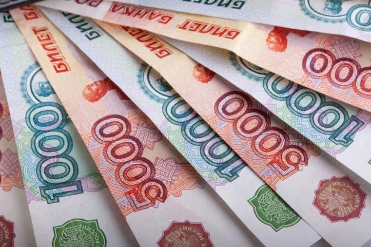 Минимущества пополнило челябинский бюджет на225 млн