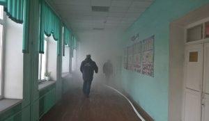 Учеников школы в Челябинске эвакуировали из-за пожара