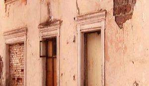 дом призрак Еманжелинск