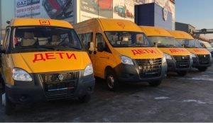 Южноуральские школьники будут ездить на новых автобусах