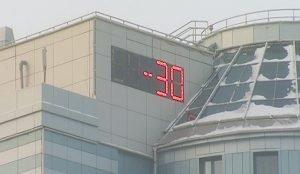 К ночи на Южном Урале похолодает почти до 30-ти