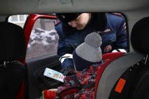 авто с детьми
