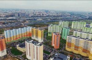 инвестиции недвижимость