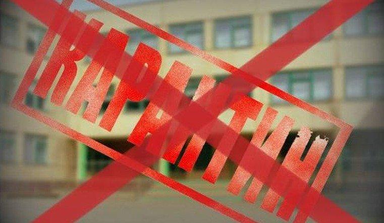 Карантина в южноуральских школах нет